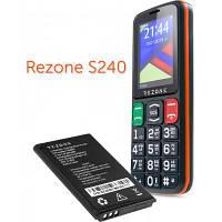 Аккумуляторная батарея Rezone для S240 Age 800mah