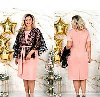 / Размер 48,50,52,54,56,58,60,62 / Женское вечернее платье большого размера с накидкой 3307Б-Розовый