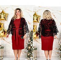 / Размер 48,50,52,54,56,58,60,62 / Женское вечернее платье большого размера с накидкой 3307Б-Красный