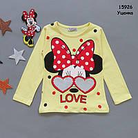 Лонсглив Minnie Mouse для девочки. 98-104 см, фото 1