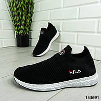 """Кроссовки мужские, черные в стиле """"FILA"""" текстильные, мокасины мужские, кеды мужские, обувь мужская"""