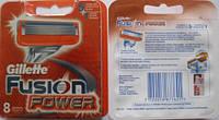 Кассеты для бритя Gillette Fusion power 8 кассет (копия)