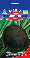 Редька черная зимняя 4г GL Seeds