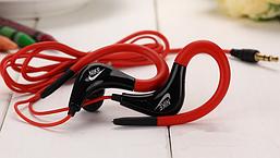 Наушники Nike sport series Nk-38