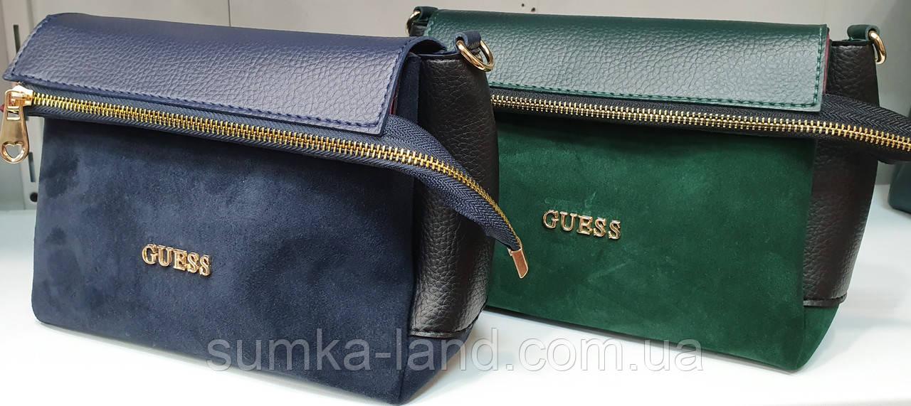 Женский замшевый клатч GUESS складной на магните синий и зеленый 23*16(см)