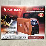 Сварочный аппарат Плазма ММА-340 Белорусское производство, фото 7