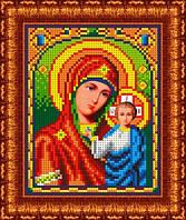 Схема для вышивки Икона Б.М. Казанская (Венчальная)