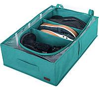 Короб для хранения вещей с тремя съемными перегородками ORGANIZE KHV-3 лазурь, фото 1