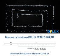 Гирлянда уличная DELUX STRING 100LED 10m (2*5m) 20 flash белый/бел IP44 EN
