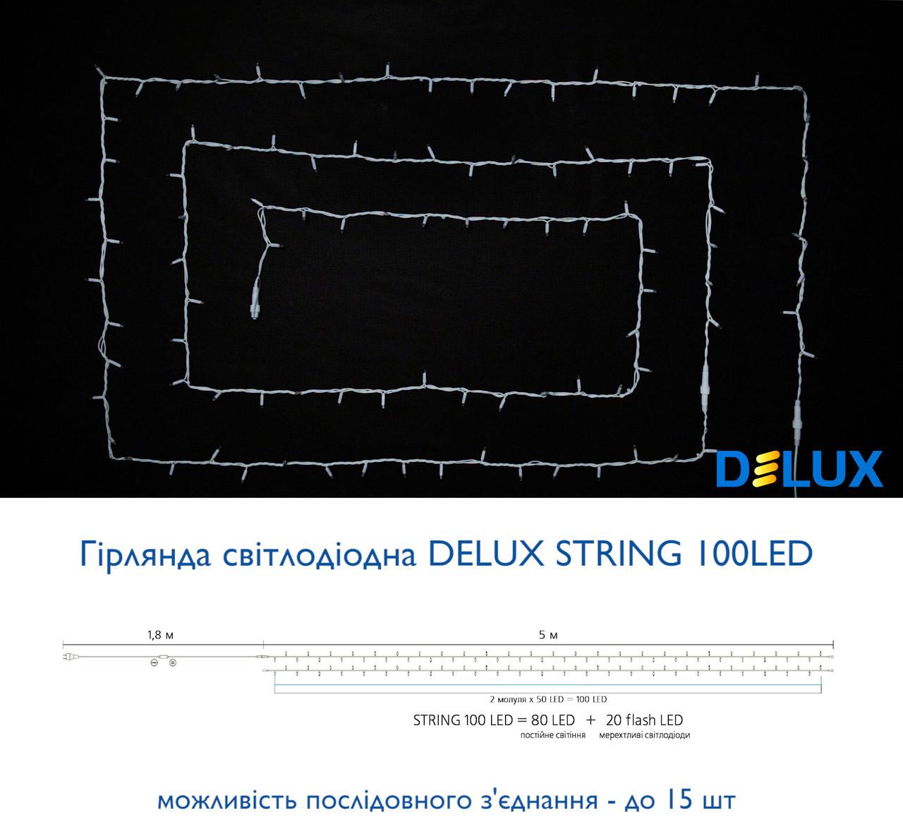 Гирлянда уличная DELUX STRING 100LED 10m (2*5m) 20 flash зелен/бел IP44 EN