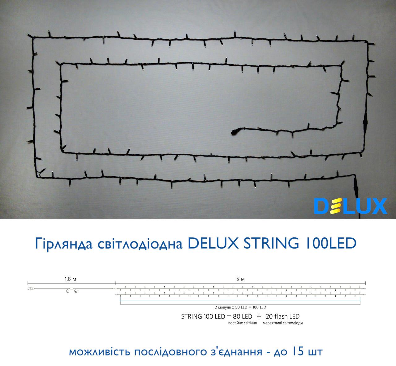 Гирлянда уличная DELUX STRING 100LED 10m (2*5m) 20 flash синий/черн IP44 EN