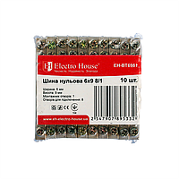 ElectroHouse Шина нулевая 6х9 8/1 100A