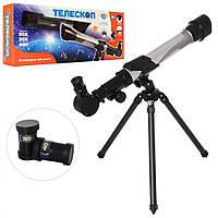 Детская оптическая игрушка настольный телескоп (3 линзы - 20х, 30х, 40х)