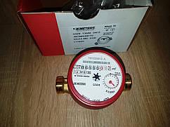 """Счетчик воды BMeters ½"""" GSD8 для горячей воды 110мм со штуцерами"""