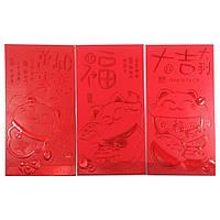 Красивый красный конверт для денег Кошка Манэко Нэко