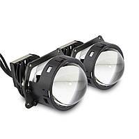 Линзы светодиодные Infolight Deluxe BI-LED (пара)