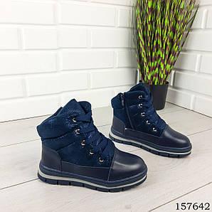 """Ботинки подростковые, синие на шнурках """"Kuide"""" эко кожа. Ботинки зимние. Ботинки детские"""
