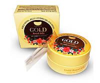 Гидрогелевые патчи для глаз с золотом и маточным молочком Gold & Royal Jelly Eye Patch 60шт (KO0101)