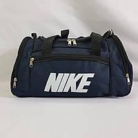 Дорожная сумка 1 размер(48*31см), фото 1