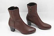 Ботинки женские Sanborina 0627, фото 2