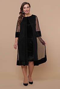 Вечернее велюровое платье с накидкой, размеры 50 52 54