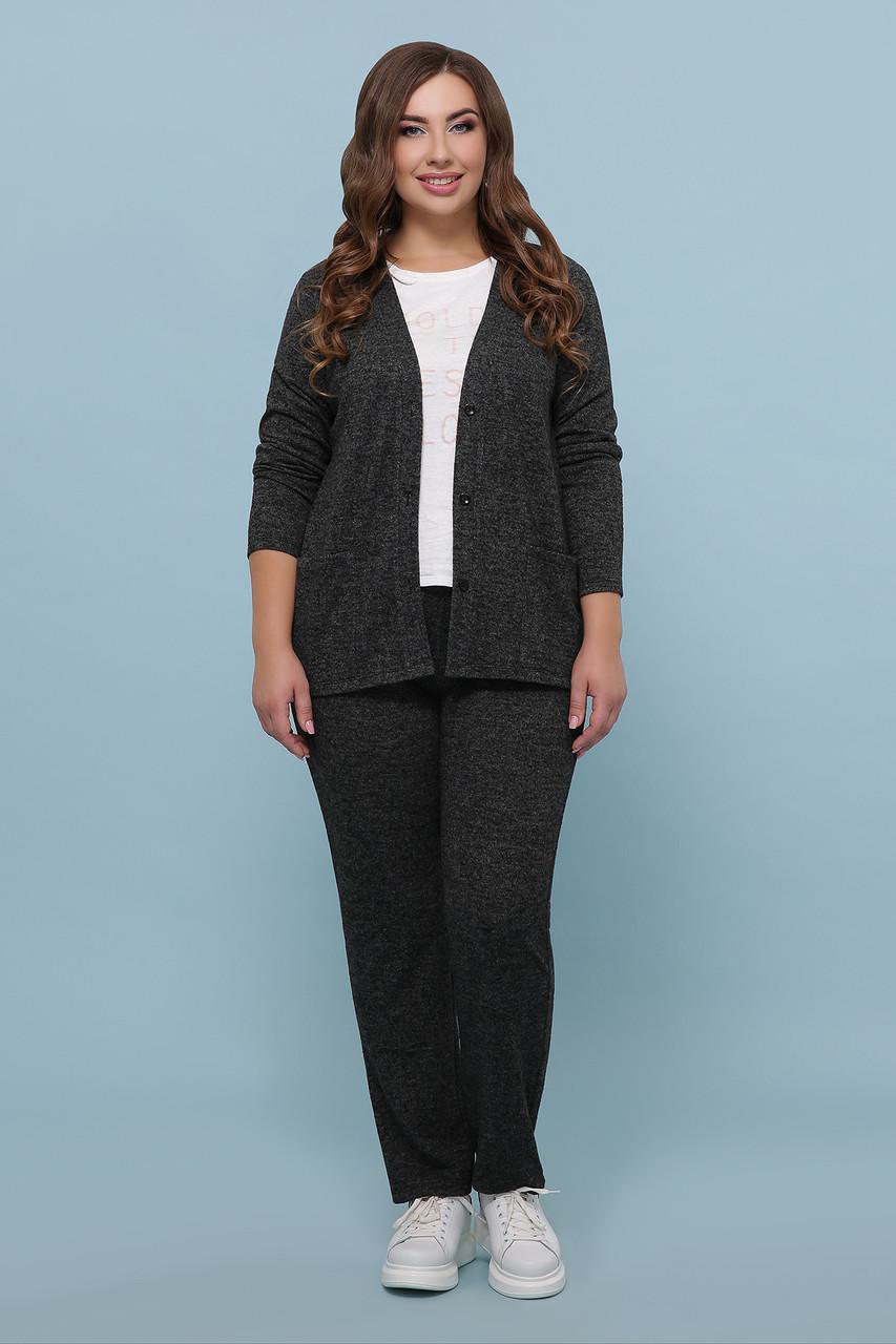 Черный костюм больших размеров: кардиган и прямые брюки с ангоры