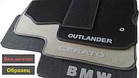 Коврики в салон для BMW E34 5-серия (1988-1996)