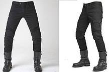 Черные Защитные Мото штаны с боковыми карманами со сьемной защитой Komine, фото 3