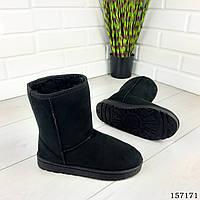 """Угги женские черные """"Houmedy"""" эко замша, Зимние женские сапоги. Обувь женская зимняя."""