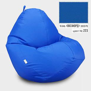Кресло мешок Овал Оксфорд Стандарт 100*140 см Цвет Синий