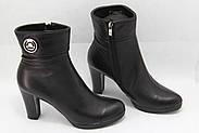 Черные ботинки женские Sanborina 0501, фото 2