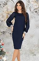 Платье женское демисезонное красивое костюмка/стразы/шифон 42,44,46 размеров,цвет синий
