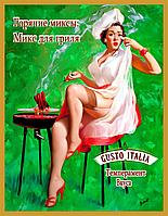 Микс специй для гриля Gusto Italia 1 кг