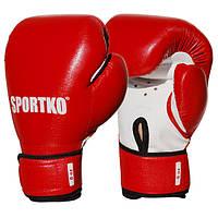 Боксерські рукавички SPORTKO арт. ПД2-8-OZ (унцій). червоний
