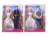 Кукла Жених и невеста FB017-1/2  2 вида, кен шарнирный, в кор.32*6*24 см