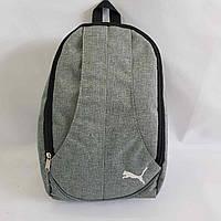 Рюкзак спорт оптом меланж, фото 1