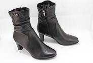 Жіночі черевики Battine B659, фото 2