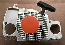 Стартер бензопилы Stihl MS -170,180