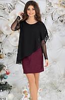 Платье женское нарядное дайвинг с напылением/шифон 42,44,46 размеров,цвет марсала