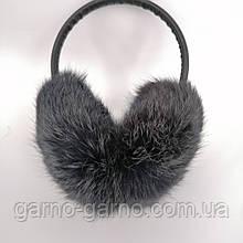 Наушники меховые Зимние Серый графитовые цвет кролик