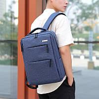 (42*30)Городские Рюкзак USB-зарядка туристический,спортивный рюкзак и портфели школьные для унисекс только опт, фото 1