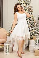 Нарядное легкое платье асимметричная юбка «Каскад» с кантом кружева Длинная сзади и укорочена спереди.