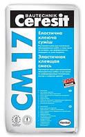 Эластичная клеящая смесь (Церезит) Ceresit CM 17