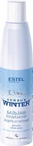 Бальзам Curex Versus Winter защита и питание волос Estel Professional 200 мл.