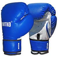 Боксерські рукавички SPORTKO арт. ПД2-10-OZ (унцій). синій