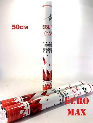 "Пневматическая хлопушка ""Лепестки Роз"" 50 см, фото 2"