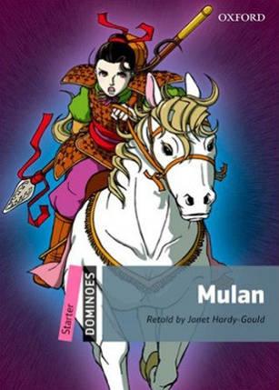 Mulan, фото 2