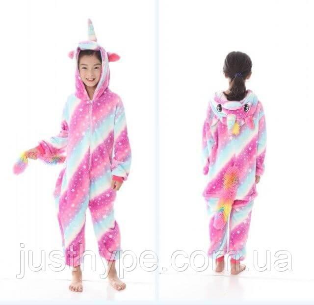 """Пижама Кигуруми детский """"Единорог карамелька """"  Код 10-4141"""