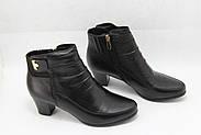 Осенние ботинки кожаные Battine B485, фото 2