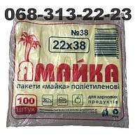 """""""22х38см Ямайка желтая"""" 100шт в упаковке, фасовочная майка для пищевых продуктов"""